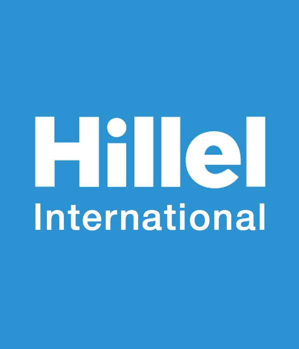 HILLEL INTERNATIONAL