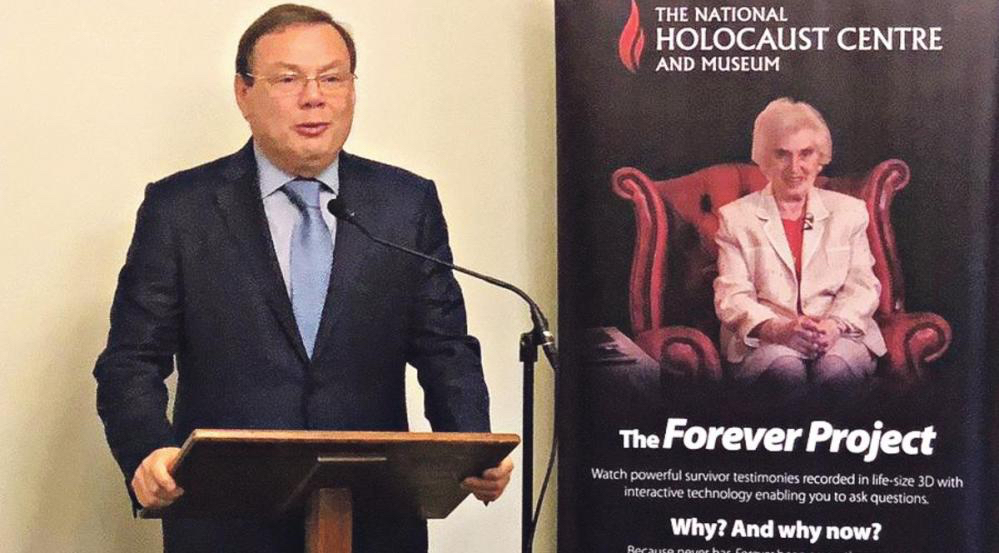 Shoah hologram project is launched in Parliament